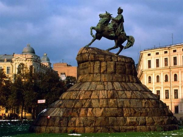Форекс украина официальный сайт